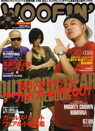 woofin'0709表紙