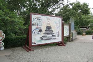 高橋真梨子のコンサート04