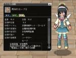 eichi02.jpg