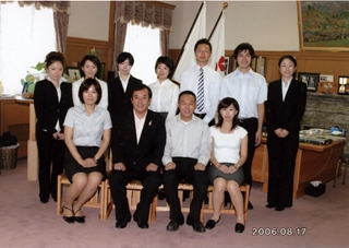 20060817埼玉県庁表敬訪問.jpg