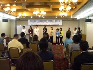 実行委員20071014.JPG