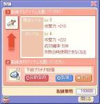20060604161503.jpg