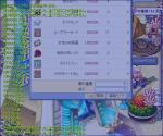 20060728161037.jpg