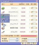 20060818162522.jpg