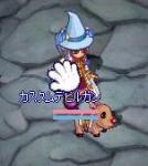 20060913001553.jpg