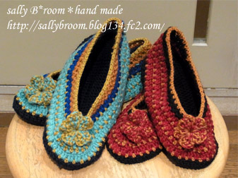 120117 room shoes3