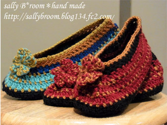 120117 room shoes4