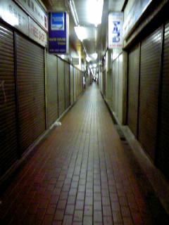 元町高架下商店街