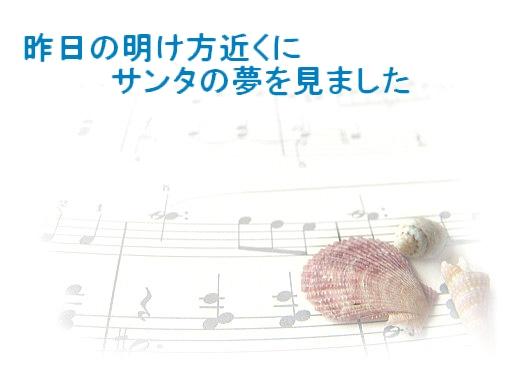 music88.jpg