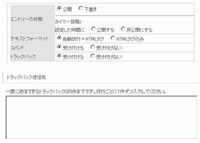 20061123104057.jpg