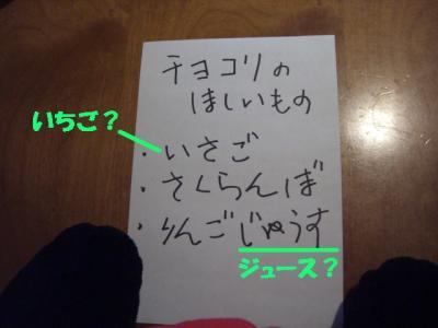 20070519193103.jpg