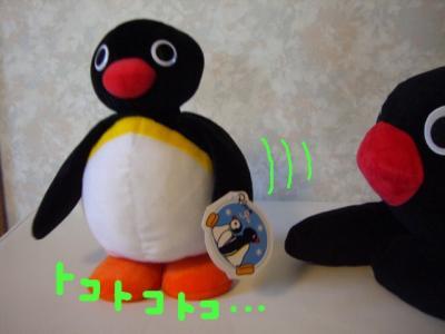 20070601094405.jpg