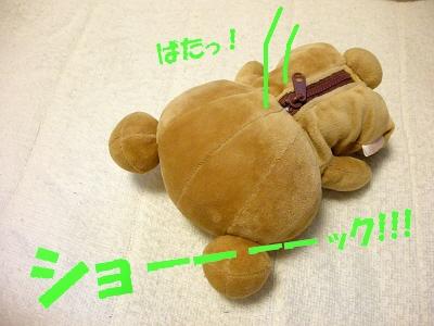 20070715200651.jpg