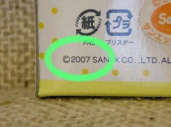 20071021130744.jpg