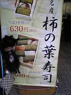 上野で発見.jpg