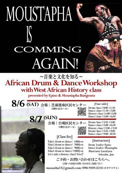 tokyo+flyer+2011_convert_20110628230353.jpg