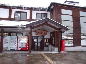 矢島駅 到着!