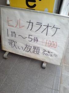 20070427153117