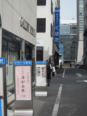 IMG2011_05_0201.jpg