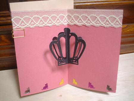 card_crownBK.jpg