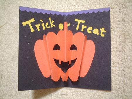 card_halloween1.jpg