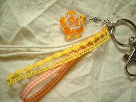 key_orange.jpg