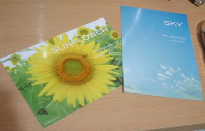 postcard_2.jpg