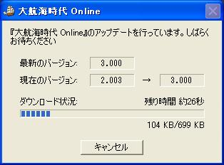 20070822-1.jpg