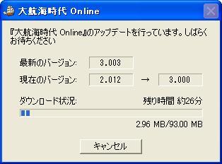 20070822-2.jpg