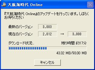 20070822-3.jpg