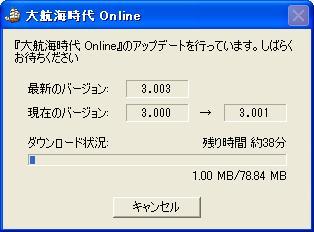 20070822-4.jpg