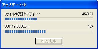 20070822-5.jpg