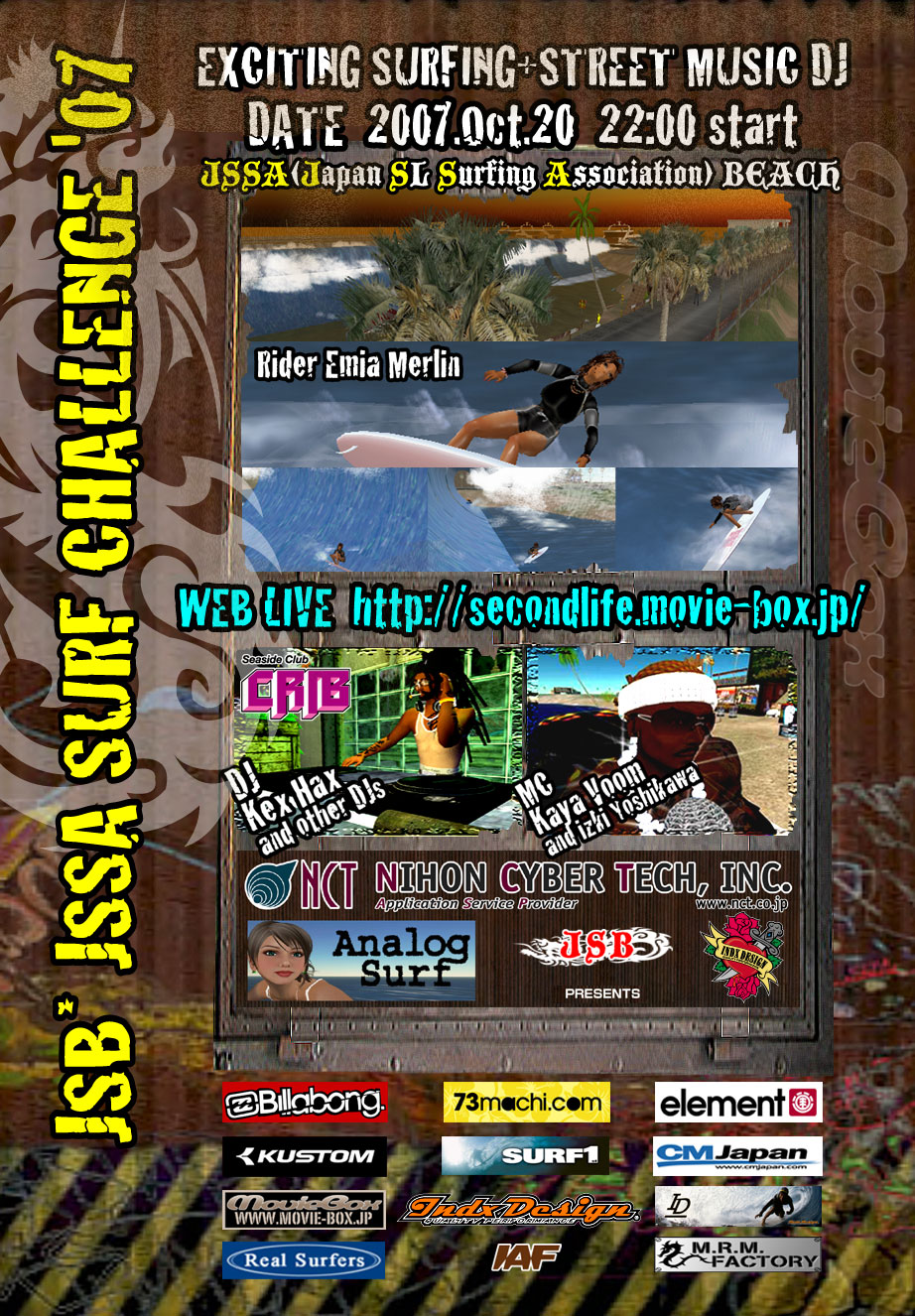 JSB*JSSA SURF CHALLENGE