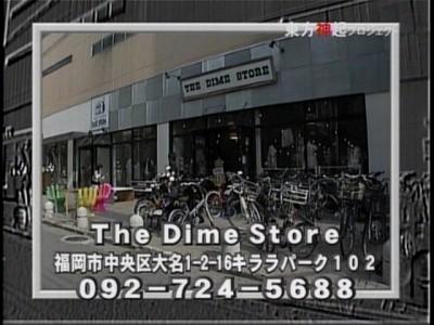 20060713030337.jpg