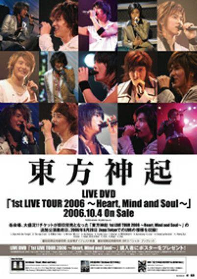 LIVETOUR2006_poster_.jpg