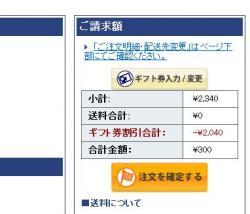 オーシャンズ5周年記念 3ヶ月購読300円お試しキャンペーン