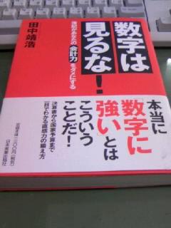 suji_miruna.jpg