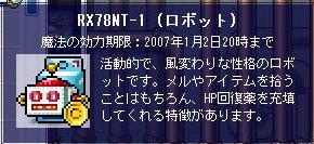 10_17_a.jpg