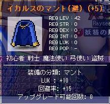 r_10_10_f.jpg
