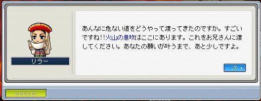 r_10_25_f.jpg