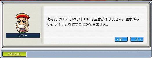 r_10_25_g.jpg
