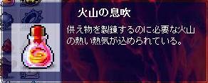 r_10_25_h.jpg