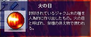 r_10_26_a.jpg