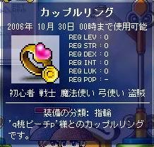 r_10_29_a.jpg