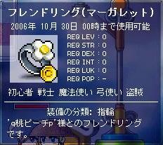 r_10_29_b.jpg