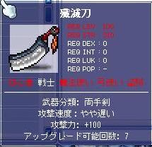 r_10_5.jpg