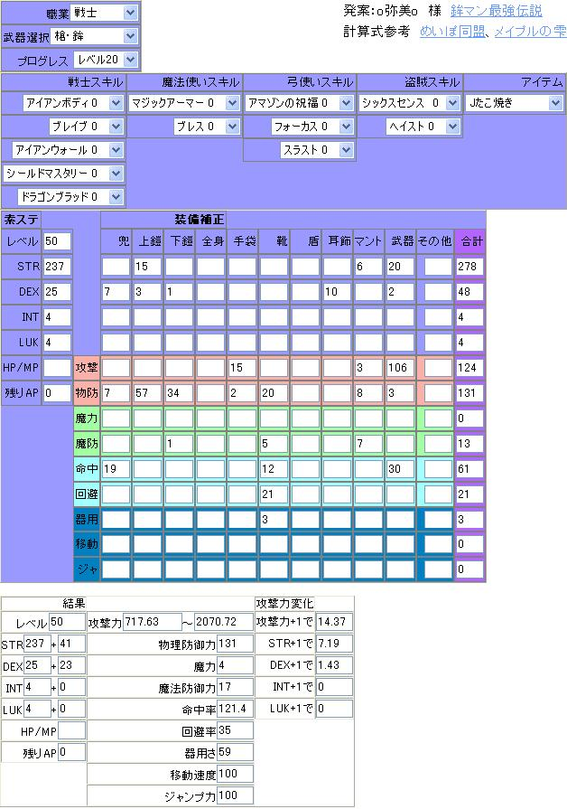 r_12_11_a.jpg
