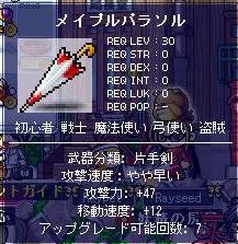 r_12_22_b.jpg