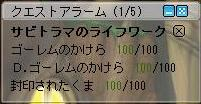 r_12_27_c.jpg