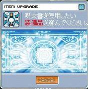 r_12_2_a.jpg